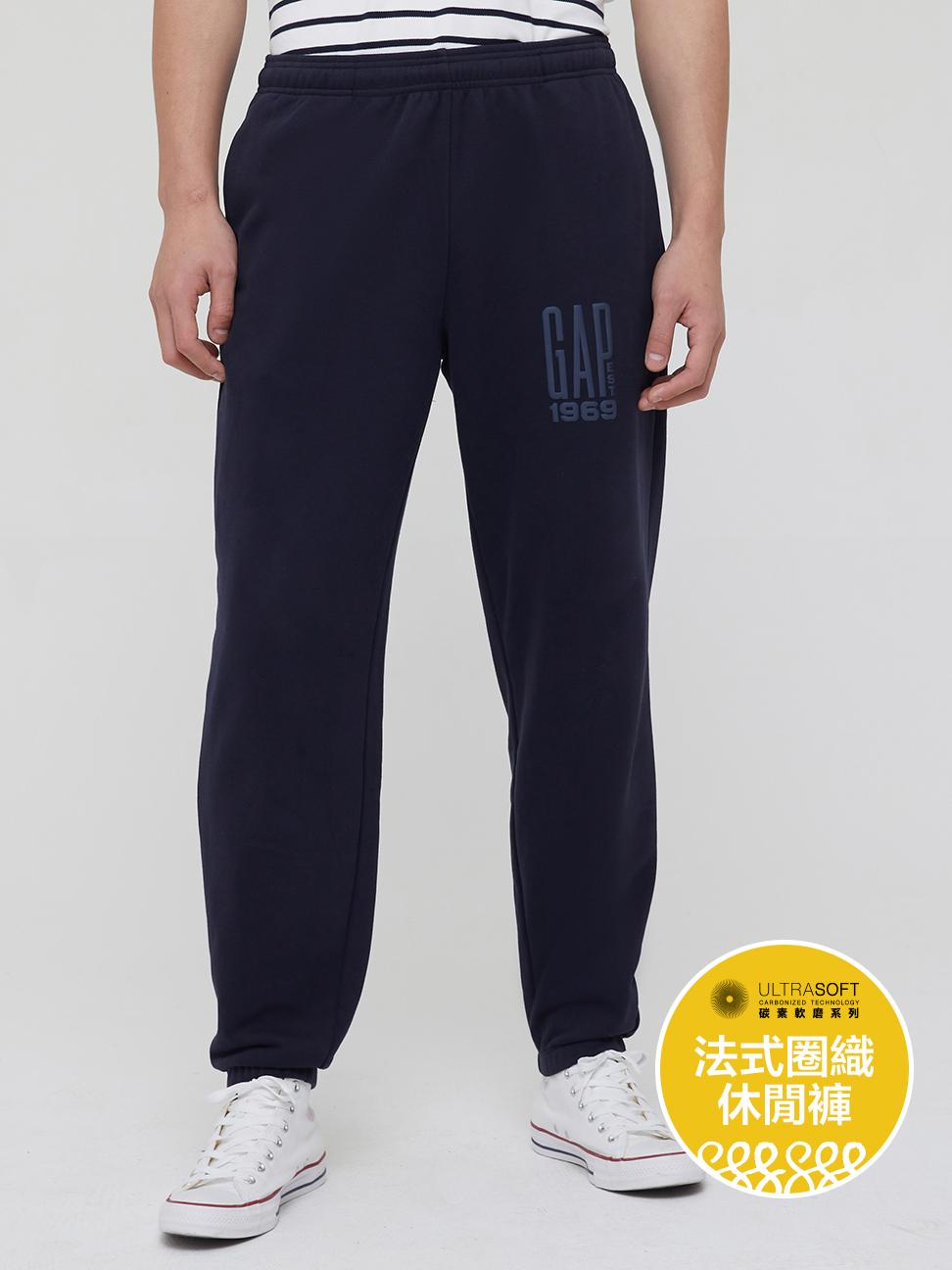 男裝 碳素軟磨系列法式圈織 Logo運動休閒褲