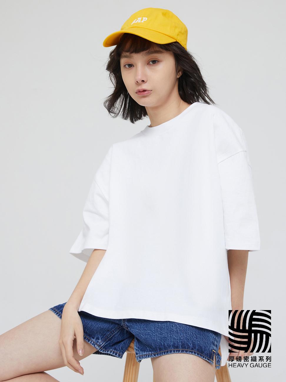 女裝 厚磅密織系列 純棉質感厚磅圓領短袖T恤