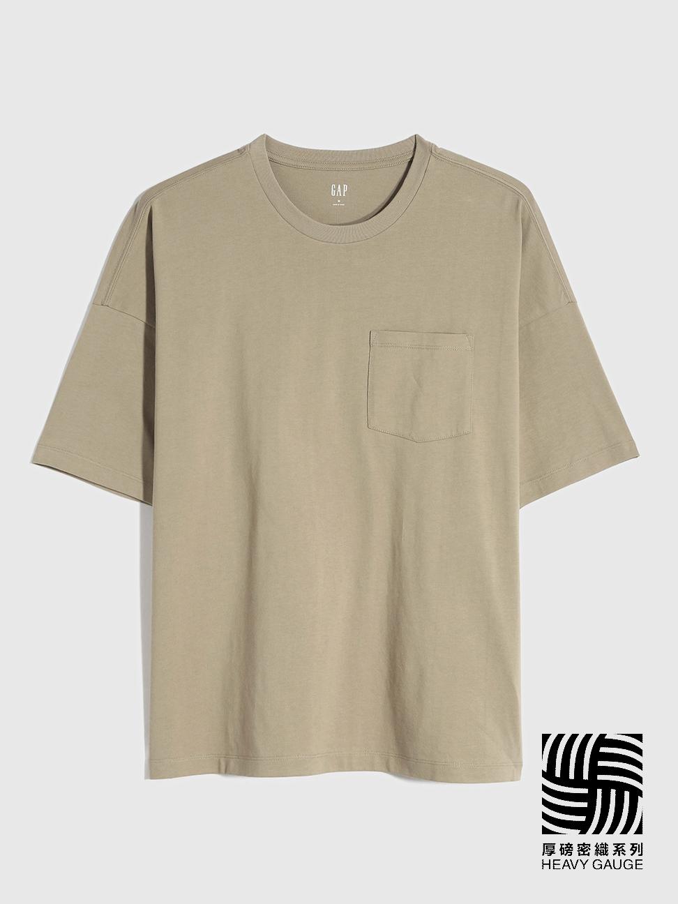 男裝 厚磅密織系列 純棉基本款圓領短袖T恤