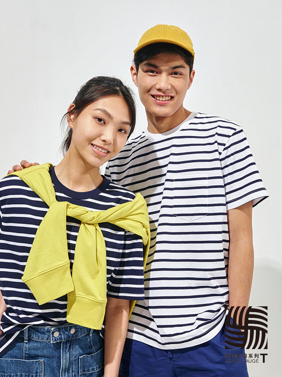 男女同款 厚磅密織系列純棉條紋圓領短袖T恤