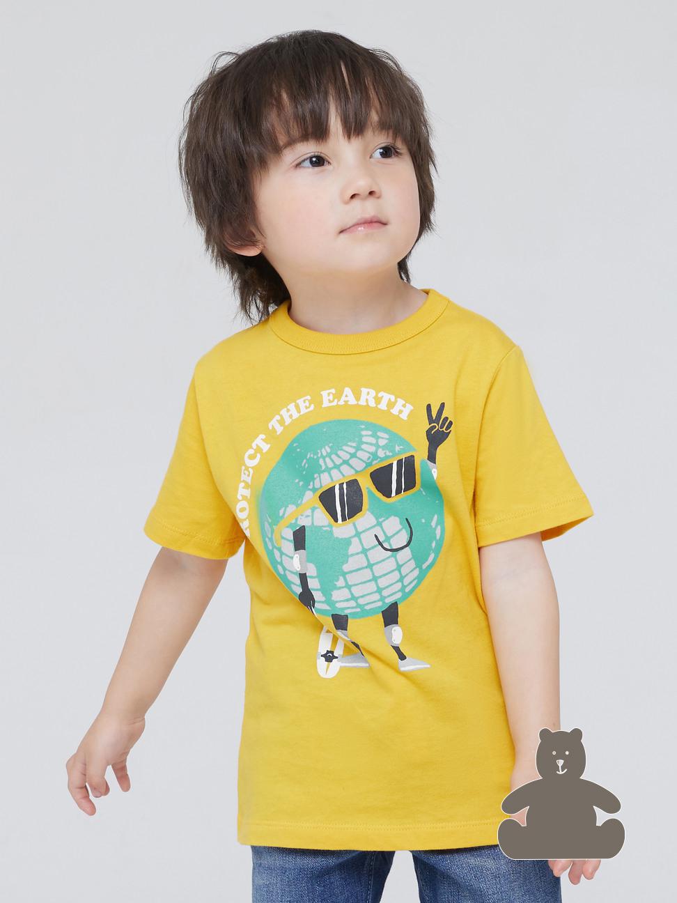 幼童 布萊納系列 純棉童趣圓領短袖T恤